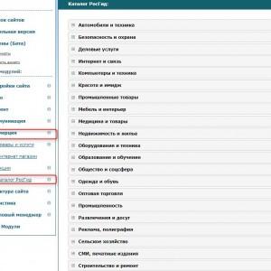 Сайт бесплатных хостингов на русском языке ютуб видеохостинг смотреть фильмы бесплатно с дмитрием пчела